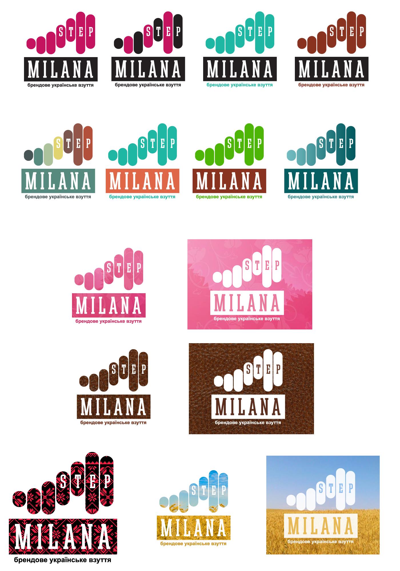 b3a4c6106c0 Создание логотипа для бренда украинской обуви MilanaStep | Galanix